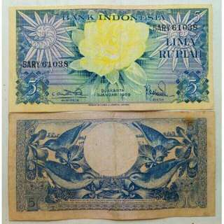 Uang kuno /uang lama (5Rp. bunga tahun 1959)