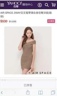 🚚 Air Space 繃帶洋裝