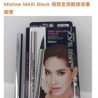 🚚 Mistine Black Eyeliner