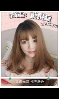 PO Korean fluffy pear length ladies wig * waiting time 15 days after payment is made *chat to buy to order