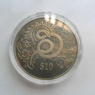 2001 Singapore Lunar Year of Snake $10 coin