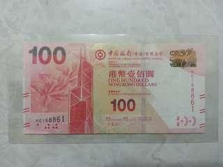"""中銀 """"168"""" 鏡子號 $100 紙幣 (HE168861)"""
