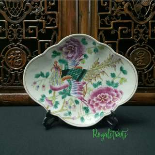 Serving Dishes Nyonya Oval Plate with Scallop Rim Shape