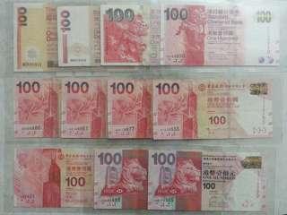 $100 紙幣系列珍藏