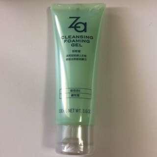 🚚 ZA卸妝蜜