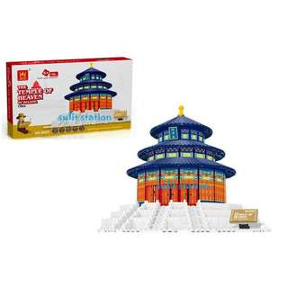 TEMPLE OF HEAVEN BEIJING WANGE LEGO like BUILDING BLOCKS TOY FIGURE