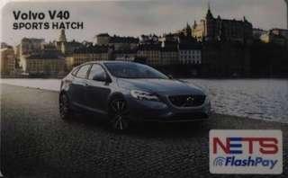 🚚 Nets Flashpay Volvo