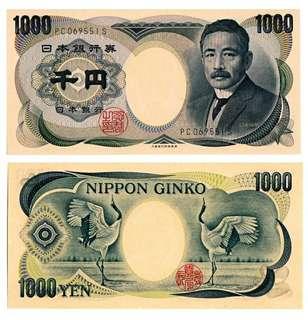 2001年日本銀行券 1000元 大藏省黑字版 全新直版