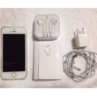 iPhone 5s 32gb silver fu