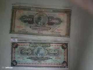 🚚 希臘早期1932年5000圓及500圓鈔票