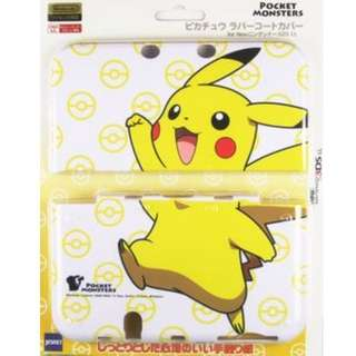 Pikachu 3DS LL CASE