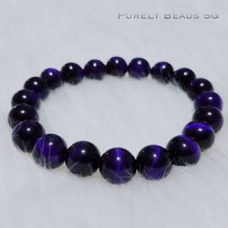 Purple Tiger Eyes (10MM)