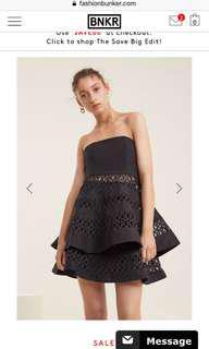 FOR RENT C/Meo Aura top & skirt set
