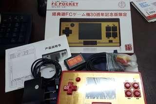 Family computer pocket