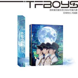 TFBOYS Big Dreamers Album