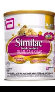Similac total comfort 0-1 ( Malaysia milk )