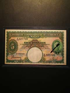 RARE!! Malaya King George $5 1941 With Radar Serials Number 027720 (GVF)