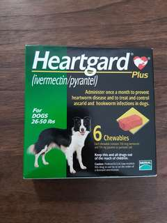 ORIGINAL Heartgard Plus 6 Chewables - for dogs 26-50 lbs