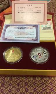 Beijing 2008 Coin with Certificate