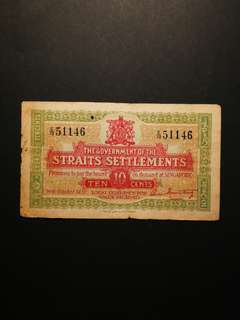 Straits Settlement 10 Cents 1919