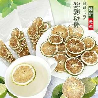 🚚 【預購】A0175-LV等級檸檬香片茶