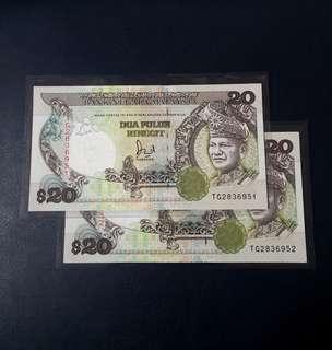 🇲🇾 Malaysia 6th Series RM20~2pcs Consecutive Pair