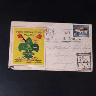 Malaya Pte Cover 1961