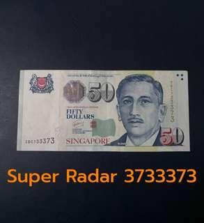 🇸🇬 Singapore Portrait Series $50 Banknote~Super Radar S/N 3733373