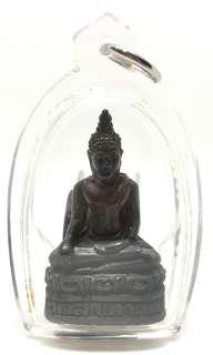 Toh Har Lp Thong 2545