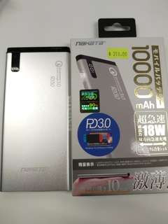 合金銀色10000mAh 18W PD3.0+QC3.0 Power Bank 10mm超薄,195g超輕