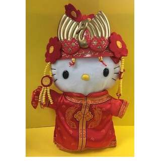 Hello Kitty Dear Daniel McDonald's Plush Dolls Wedding Bride CHINESE