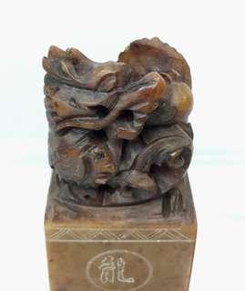 4吋龍吐珠壽山石柱型印章一件