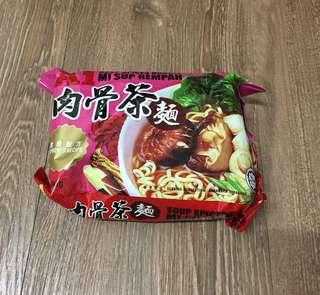 🚚 A1 肉骨茶面 马来西亚