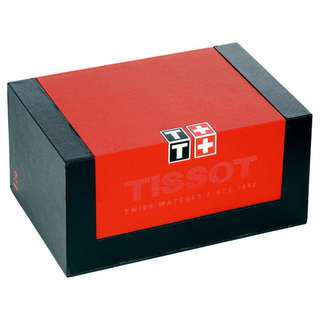 🚚 Tissot Watch Box