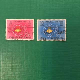 National Day 1962 Singapore Stamps