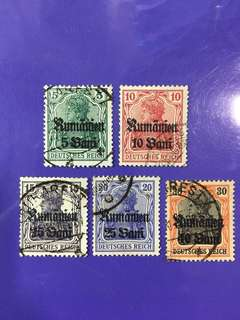 5 pcs Deutsches Reich Overprinted Used Stamps