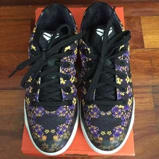 Nike Kobe IX EM QS (GS)