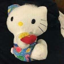 Hello Kitty Dear Daniel HK McDonald's Wisdom of Love Plush Doll Summer