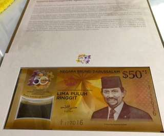 CIA 50 Singapore Brunei Commemorative Note (limited notes for GRAB!)