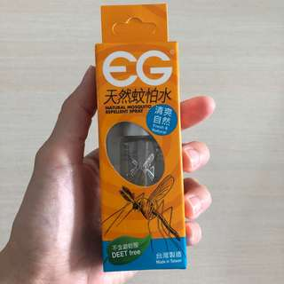🚚 BNIB EG Natural Mosquito Repellent Spray
