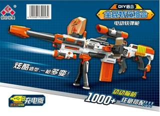 DIY electric toy gun