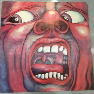 King Crimson ‎– In The Court Of The Crimson King (An Observation By King Crimson), Vinyl LP, Monarch Pressing, Atlantic ‎– SD 8245, 1969, USA