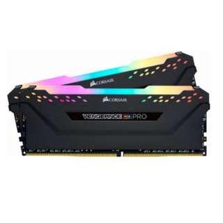Corsair Vengeance RGB PRO DDR4 2666Mhz
