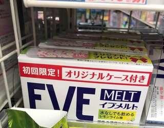 🚚 EVE MELT 8錠