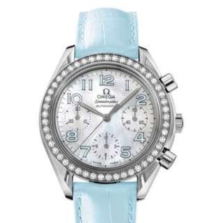 Omega diamond speedmaster watch