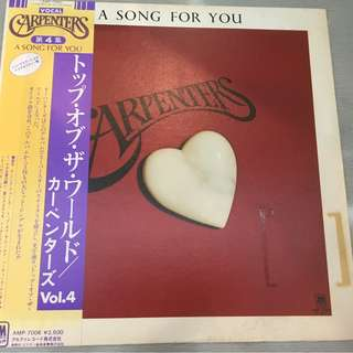 Carpenters ‎– A Song For You, Japan Press Vinyl LP, A&M Records ‎– AMP-7006, 1979, with OBI