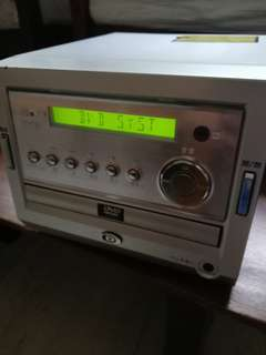 Dvd player stereo system