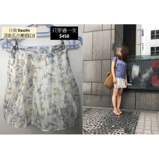 日貨 Dazzlin 清新花卉褲裙(白)