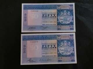 滙豐銀行伍拾圓1983年1982年共2張
