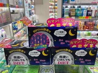 日本新谷夜遲酵素 普通版